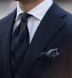 Navy and Charcoal Striped Wool Tie Product Thumbnail 5