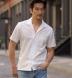 Japanese White Wide Seersucker Shirt Thumbnail 2